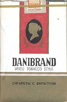 Данибранд сигареты купить заказать сигареты дьюти фри