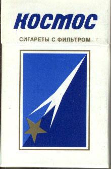 Космос сигареты купить в екатеринбурге электронные сигареты купить рядом со мной hqd в москве