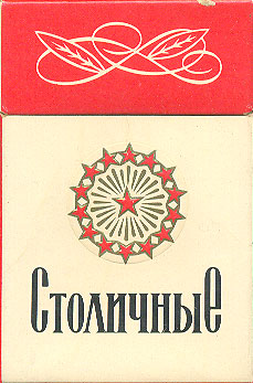 столичные сигареты купить москва