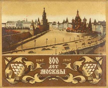 открытка окном 800 лет москве открытка компании
